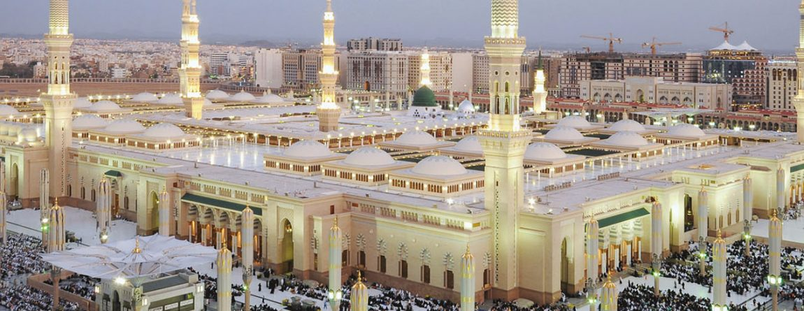 Executive Hajj Package – $7,800