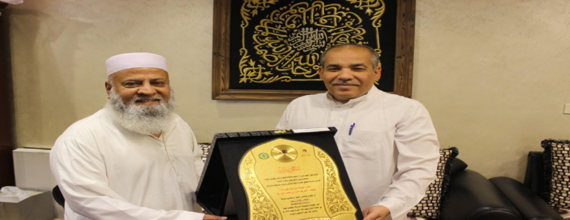 Ministry of Hajj Award presented to Makkah Tours